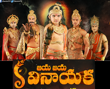 Jaya Jaya Vinayaka Serial – E203- 19th Oct