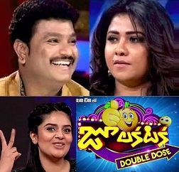 Julakataka Double Dose – Sreemukhi , Siva Reddy, Jyothi – E 35 – 14th Nov