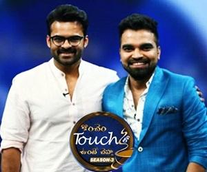 Konchem Touch Lo Unte Cheptha with Sai Dharam Tej- 3rd Dec