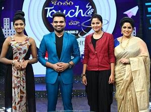 Konchem Touch lo Unte Cheptha – TV Artists Haritha, Suhasini – 10th Dec