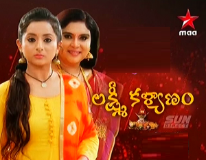Lakshmi Kalyanam Daily Serial  – E584 – 21st  Sep