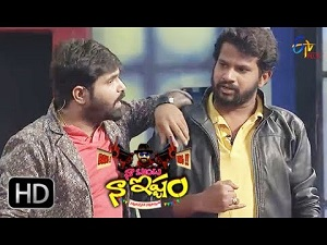 Chanti Naa Show Naa Istam Comedy Show – 17th Feb