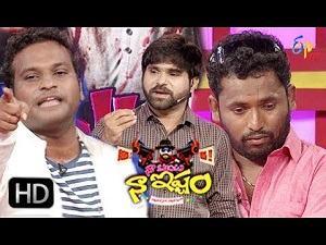 Chanti Naa Show Naa Istam Comedy Show – 9th Dec