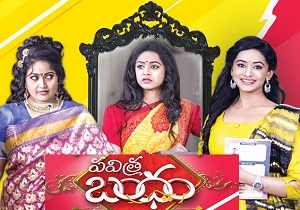 Pavithra Bandham Daily Serial – E44 – 19th Feb