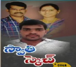 Swathi's Husband Slayed Case | CCTV Footage Of Lover Rajesh Admission In Hospital