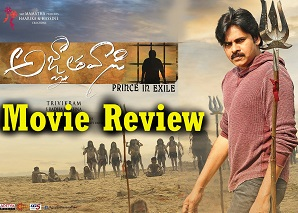 Agnyathavasi Movie Review