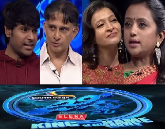 Suma's Genes New Game Show – E76 – 20th Jan with SundeepKrishan , Manasuku Nachindi Movie Team