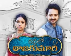Kathalo Rajakumari Daily Serial – E189 – 21st Sep