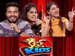 Kirrak Kids Comedy Show – Sunaina, Jabardast Sreenu – E11
