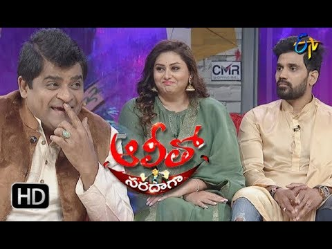 Alitho Saradagaa – 15th Jan – With Namitha and Her Husband