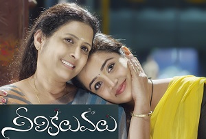 Neeli Kaluvalu Daily Serial – E59 – 22nd Mar