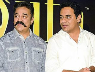 KTR Skips Kamal's Party