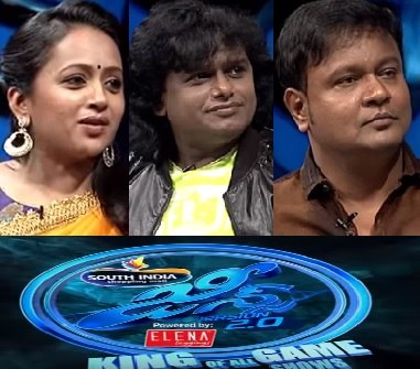Suma's Genes New Game Show – E80 – 17th Feb with Bullet Bhaskar and Galipatala Sudhakar