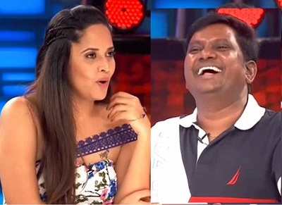 Blockbuster Fun Game Show – Anasuya with Thagubothu Ramesh | 18th Feb