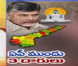 Which way will AP Govt choose to fight with BJP ?   Special Focus