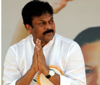 Chiranjeevi To Start Election Campaign!