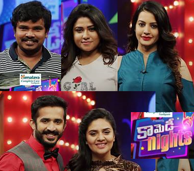 Comedy Nights Show Ravi Sreemukhi with Sampoonresh babu, Jyothi – 18th Jan