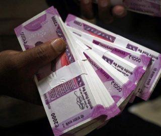 Currency Shortage, AP Lacks Money