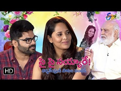K Raghavendra Rao's Sye Sye Sayyare with Anasuya – 20th Feb