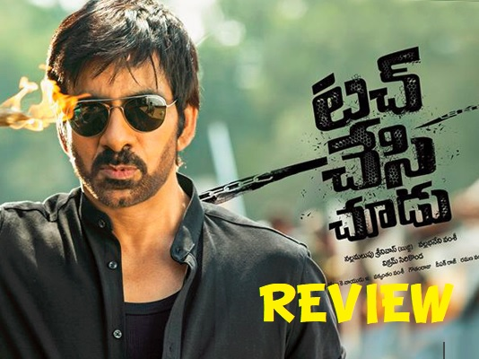 Touch Chesi Chudu Movie Review – 2.5/5
