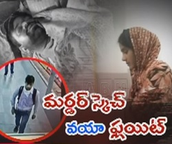 Wife assassinates Husband with help of her Lover | Hyderabad