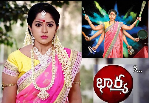Bharya Daily Serial – E8 – 21st March