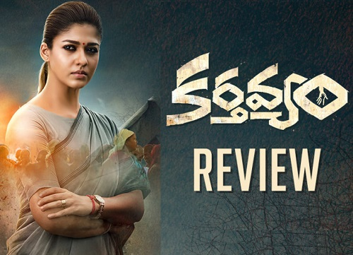 Karthavyam Movie Review