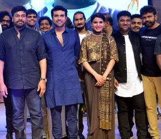 Rangasthalam Movie Pre Release Event Photos
