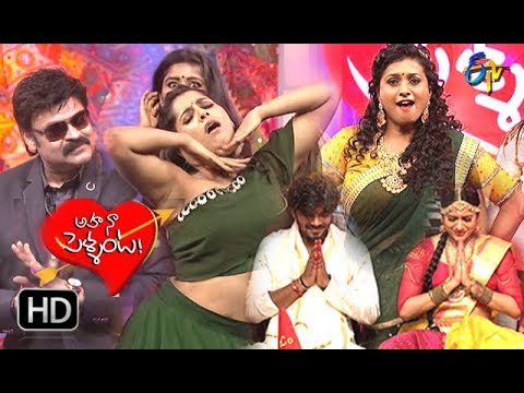 Aha Naa Pellanta Ugadi Special Event | Full Episode