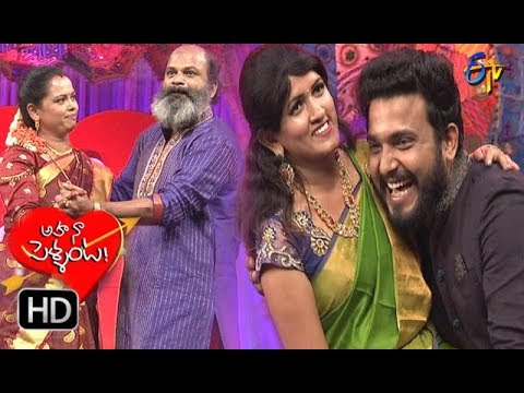 Jabardasth Comedians Real Life Couple Performance – Aha Naa Pellanta| Ugadi Special Event – 18th Mar 2018