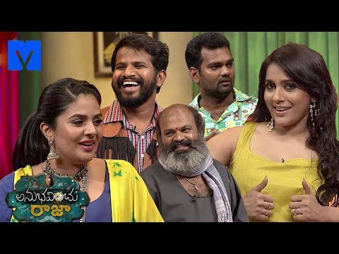 Anubhavinchu Raja Comedy Show –  21st Apr with Reshmi,Hyper Aadi,Ramprasaad