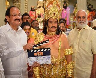 NTR Biopic Movie Launch Photos