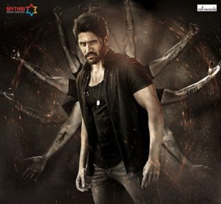 First Look: Savyasachi gives more punches