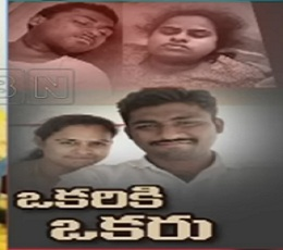 Cop dangle himself Next Day of his wife lapsed in Mahabubnagar