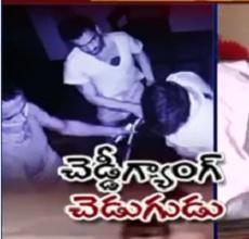 'Cheddi Gang' robbery attempt fails in West Godavari