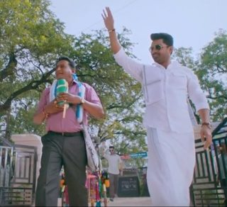 MLA Trailer: Another Political Entertainer