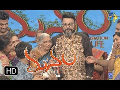 Manam Saikumar's Family Game Show -20th Nov