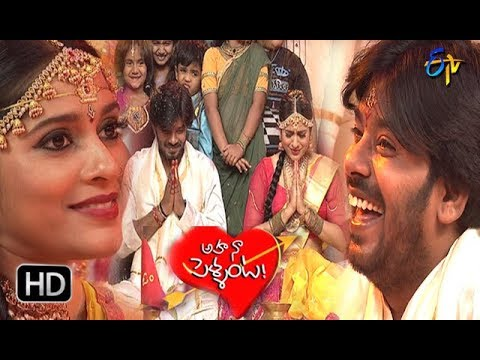 Rashmi Sudheer Wedding & First Night | Aha Naa Pellanta | 18th March 2018
