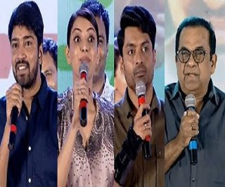 Celebs Speech @ MLA Movie Pre Release Event