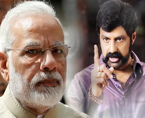 First Love Your Wife: Balakrishna Blasts Modi