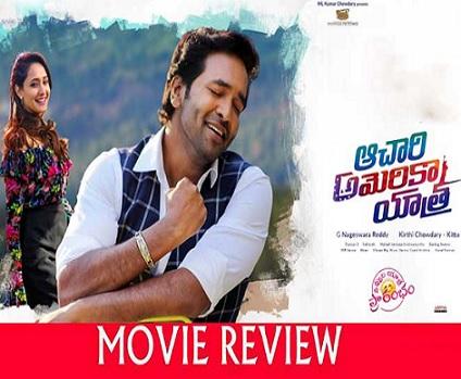 'Achari America Yatra' Movie Review