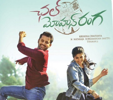 Chal Mohan Ranga Movie Review