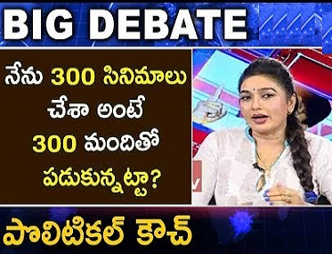 Why Pawan Kalyan Came To Film Chamber? | What Happened There? | Big Debate