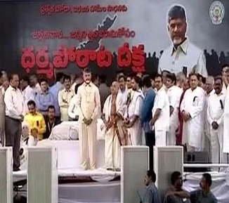 Naidu's fast costs Rs 30 crore to exchequer?