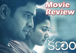 Kanam Movie Review