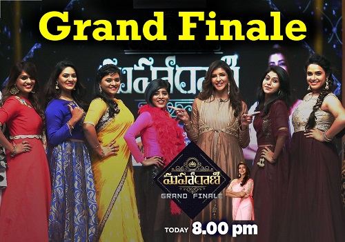 Lakshmi Manchu Maha Rani Ladies Comedy Game Show – Grand Finale – 28th Apr