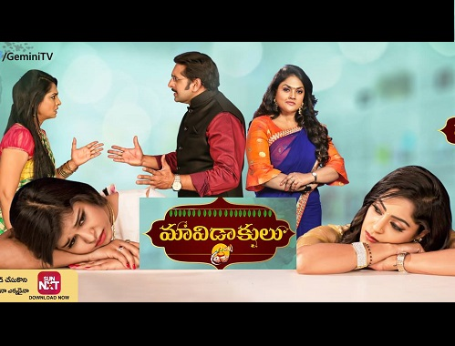 Mavidakulu Daily Serial – E 50 – 22nd June