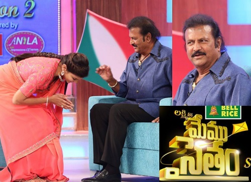 Lakshmi Manchu Memu Saitham – Season 2 – 22nd April
