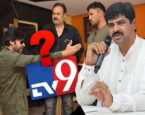 'If TV9 Is Honest, Why Not Airing Pawan's Tweets?'