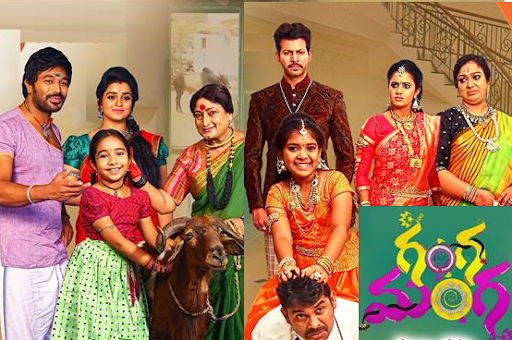 Ganga Manga Telugu Serial – E46 – 18th July